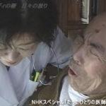 2001/05/27 「たったひとりの医師として」を見て