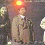 2001/04/30 私の太陽