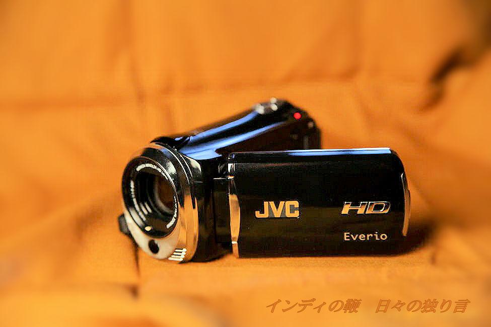日本ビクターのビデオカメラ Everio GZ-HM35