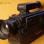 2013/01/25 新古にしか見えない8ミリビデオカメラ一式を紹介するモノ語り動画