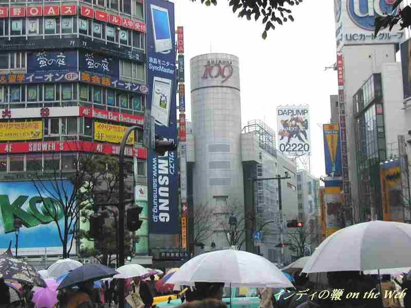 東京・渋谷の街 正面に109ビルが見える