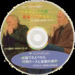 2006/01/01 ダルデンヌ兄弟監督の『ある子供』