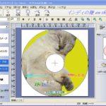 2005/11/19 PIXUS iP4200でDVDレーベル作り|「怪獣のあけぼの」