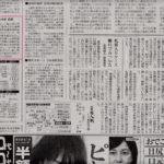 度肝を抜かれた熊澤被告の突然の保釈判断